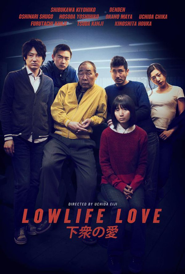 Lowlife Love Japanese film poster