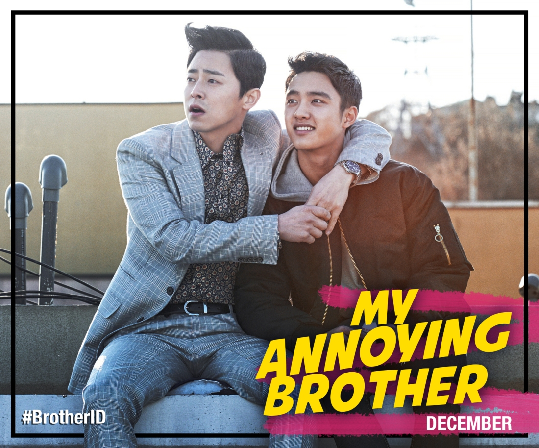 Hyung Korean film poster