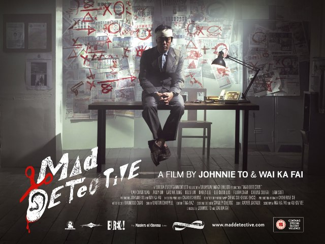 Mad Detective film poster