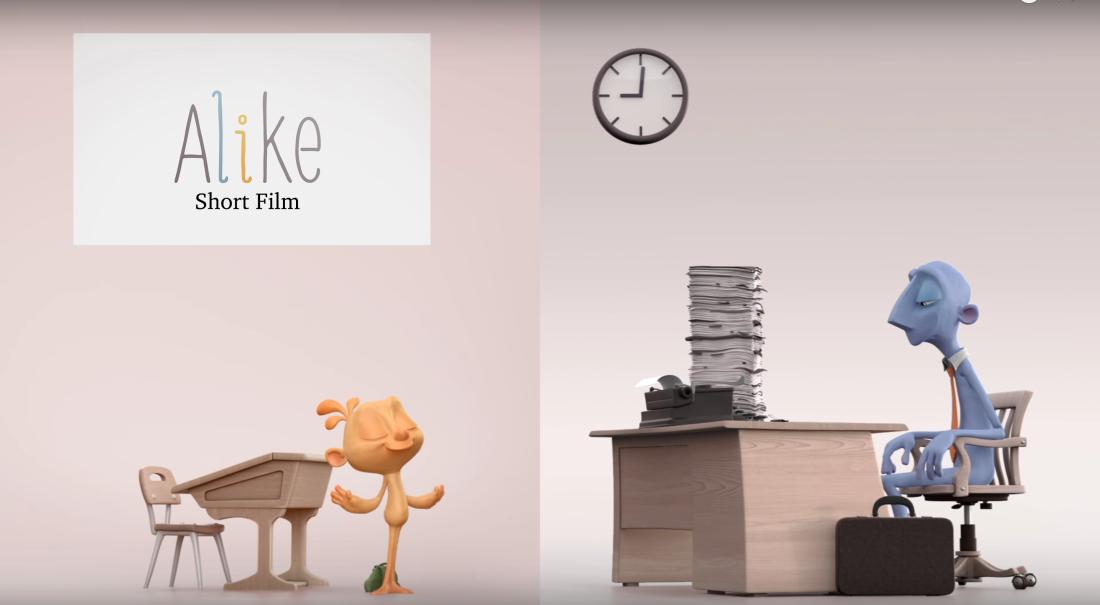 Alike short film poster