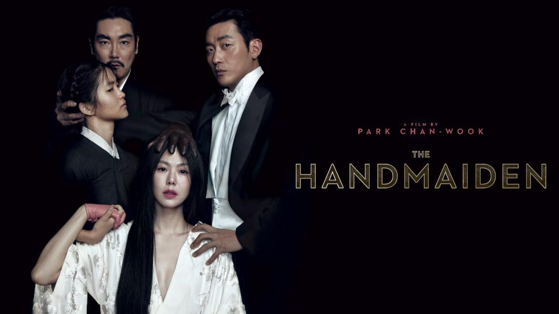 The Handmaiden Film Poster